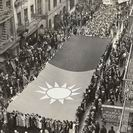 October 1937, Celebration of National Day of Republic of China