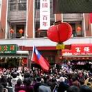 January 2011, the National Flag of Republic of China was rised in front of CCBA to celebration ROC 100.